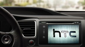 HTC Rumored to be Working on Android Auto Competitor